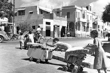 NakbaUNRWAarchives